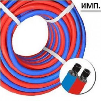 Рукав газовый имп. ф 9,0 мм, СИНИЙ+КРАСНЫЙ
