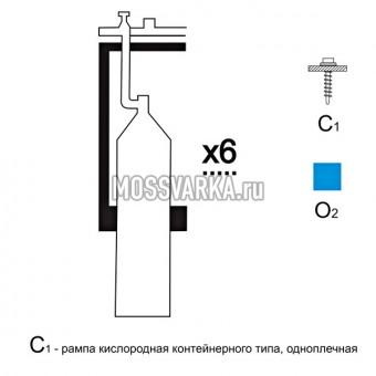 Газовая рампа кислородная РКР- 6с1 (6 бал.,одноплеч.,редук.РКЗ-500 стационарн.)
