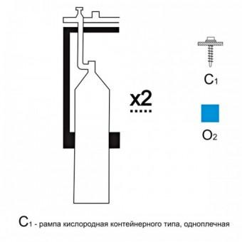 Газовая рампа кислородная РКР- 2с1