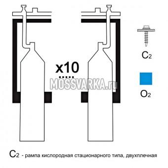 Газовая рампа кислородная РКР- 10с2 (10 бал.,двухплеч.,редук.РКЗ-500 стационарн.)
