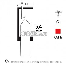 Газовая рампа пропановая РПР- 4с1 (4 бал.,одноплеч.,редук.БПО 5-4 стационарн.)
