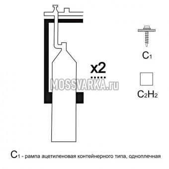 Газовая рампа ацетиленовая РАР- 2с1 (2 бал.,одноплеч.,редук.БАО 5-4 стационарн.)