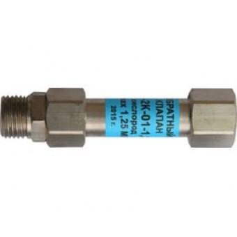 Клапан обратный ОК-2К-01-1,25 (на редуктор, М16/М16, БАМЗ)