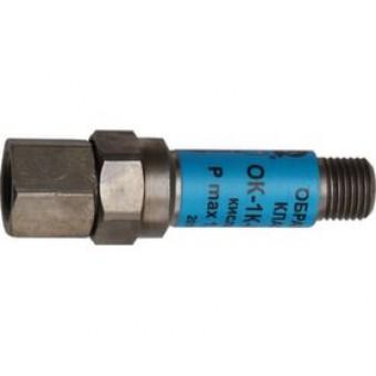 Клапан обратный ОК-1К-04-1,25 (инструмент, М12/М12, БАМЗ)
