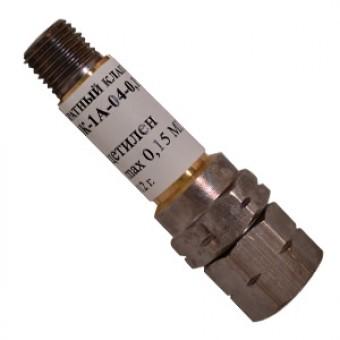 Клапан обратный ОК-1А-04-0,15 (инструмент, М12/М12, БАМЗ)