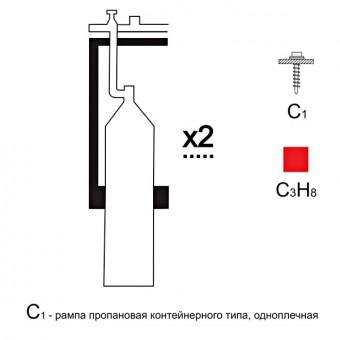 Газовая рампа пропановая РПР- 2с1 (2 бал.,одноплеч.,редук.БПО 5-4 стационарн.)