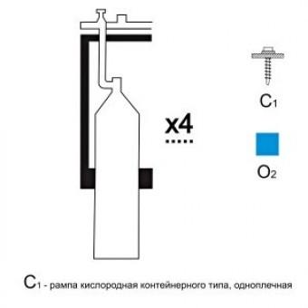Газовая рампа кислородная РКР- 4с1 (4 бал.,одноплеч.,редук.БКО 50-4 стационарн.)